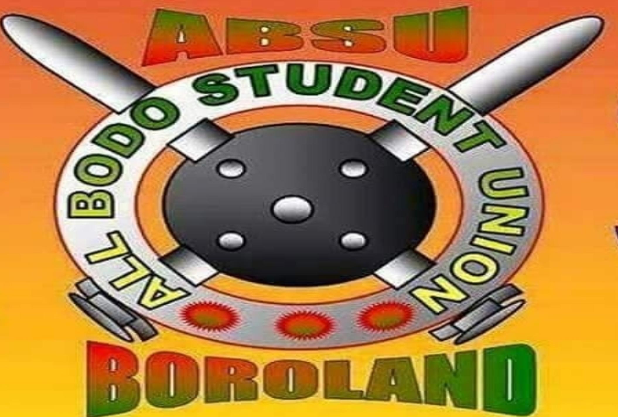 "ABSU आ 31 थि ""Bodoland Martyrs"" सान फालिदों।"