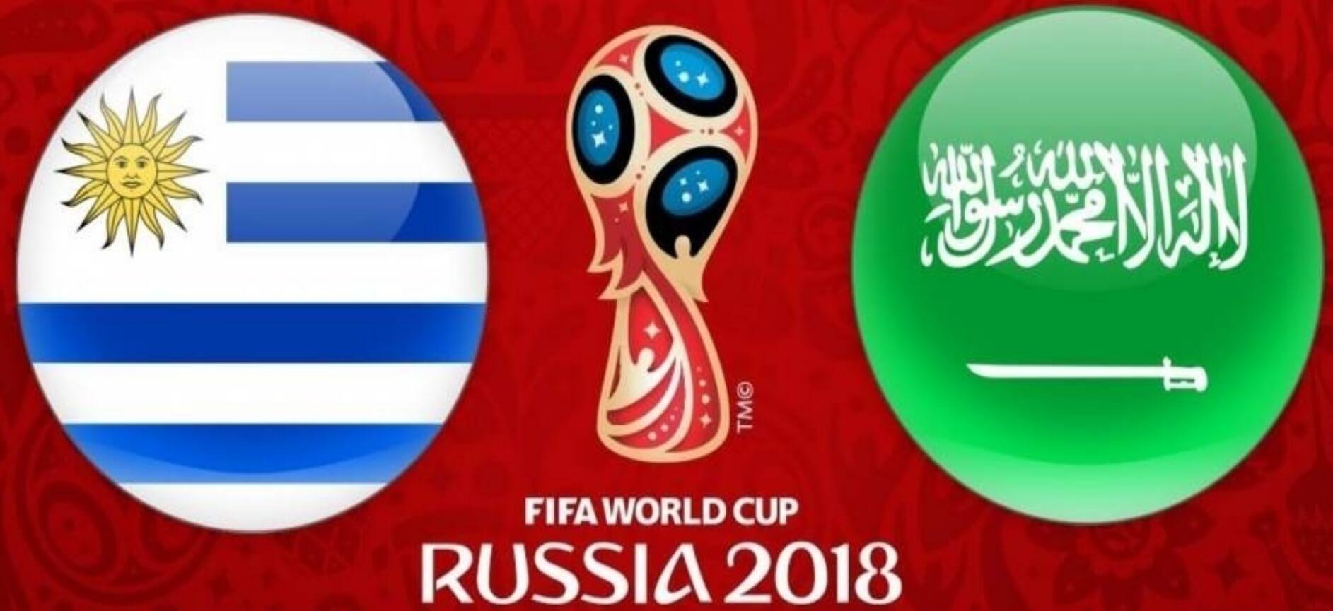 उरुगेआ 1-0 आव सावदि आराबियाखौ फेजेनो