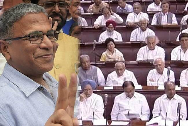 हारिभान्स नारायनखौ राज्य' सभानि गोदान डिपुटी चेयरमैन हिसाबै सायखयो