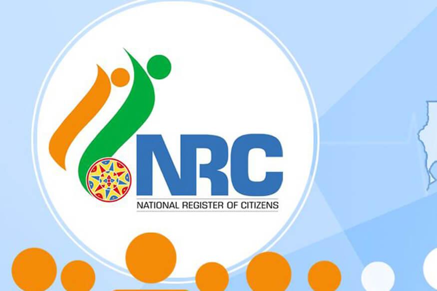 दै बानाजों लोगोसे NRC नि जोबथा फारिलायनि साखाफारा जानो थाखाय मेल लायो