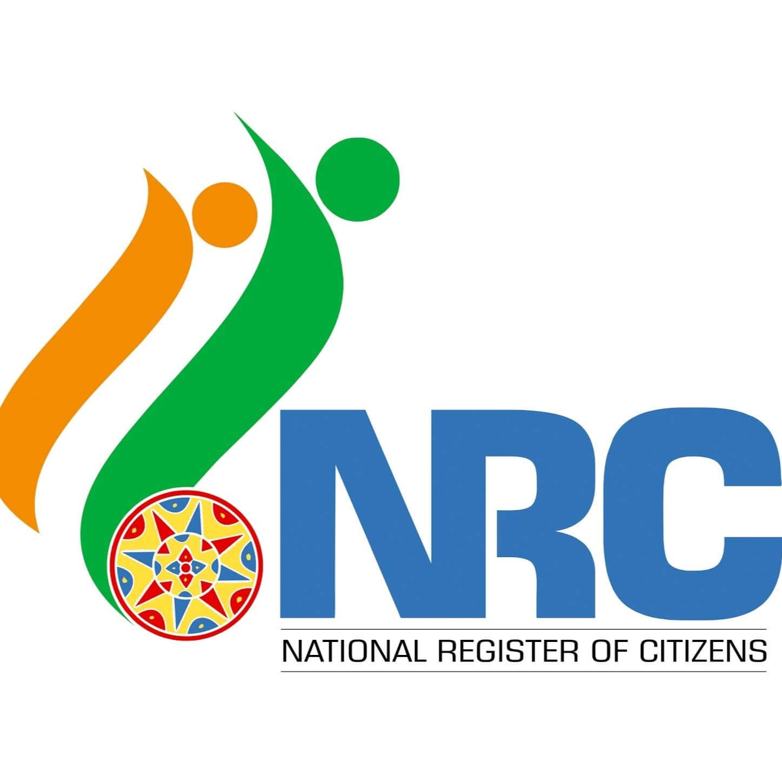 जोबथा NRC फारिलाय फोसावनाय समनि सायाव सोंथि बेरखांदों।