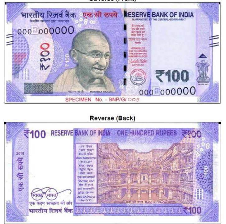 गोदान जौसे (100) रांनि नोट दिहुनगोन:RBI