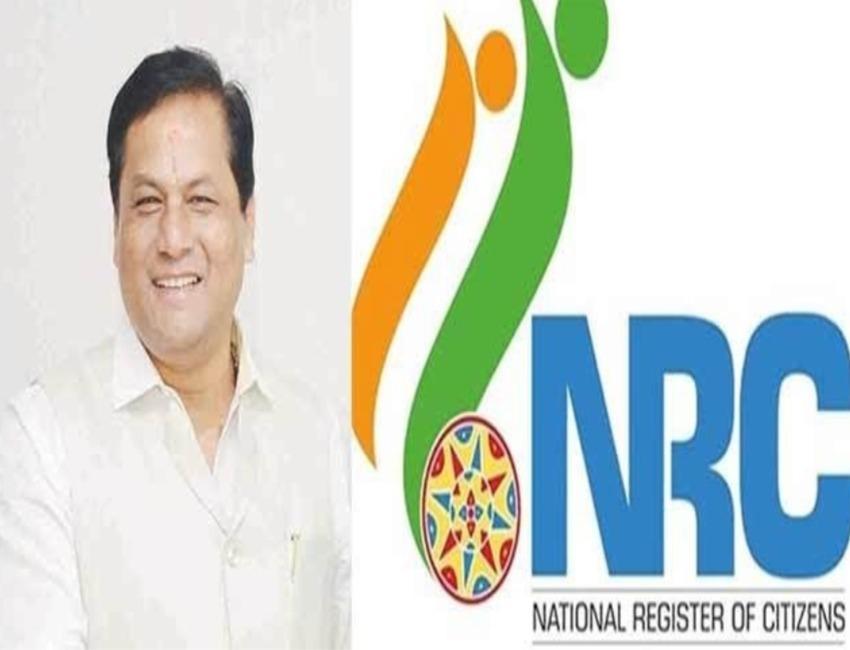 रबिबाराव NRC खौ लानानै दिल्लीआव जथुमा लागोन