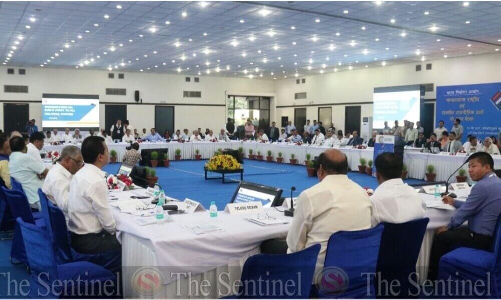बांग्लादेसि थादेरै भट सोगिरि मुंनि फारिलाइ फोसाव, ए.जि.पिआ इ.चीखौ बुङो