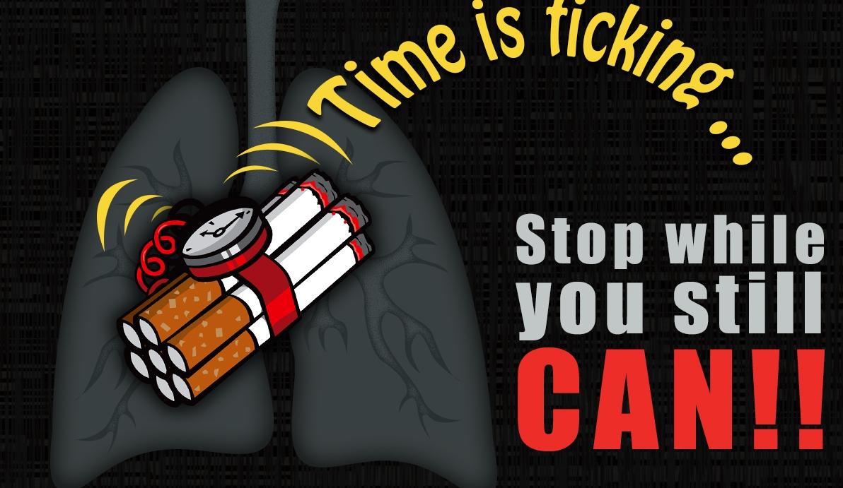 सिगरेट बायनो थाखाय दानफायाव 1500 रां