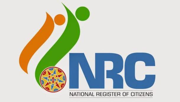 आबुं NRC नि फारिलायाव मुं नायनायनि मोनबा राहा