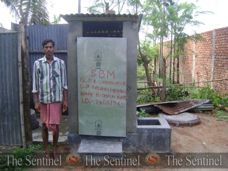 स्वच्छ भारत मिशन(ग्रामीण)आ 5 लाख न'खरफोराव दासिमबो सहैआखै