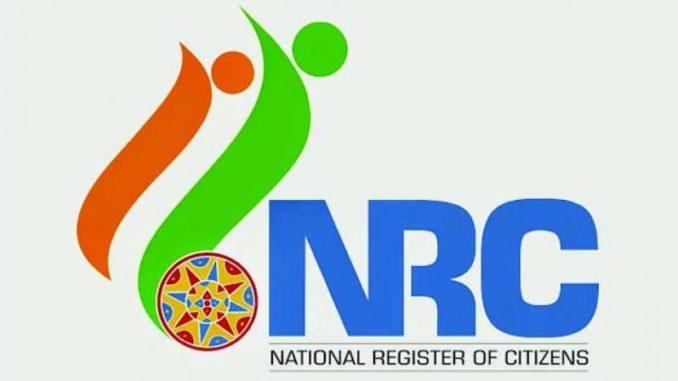 NRC आव मुं थिसन फिन्नाय आरो अजद होनाया 25 सेप्तेम्बरनिफ्राय जागायगोन