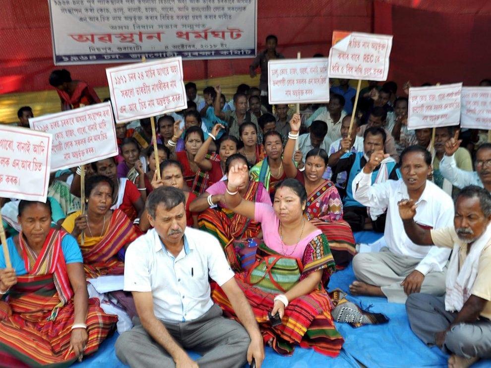 जनगस्ति सुराक्सा खमिटीआ REC खौ NRC आव गनायनांगौ होन्ना धर्ना होदों