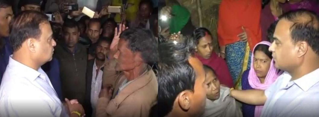 थिनसुकिया जाथायजों नोगोरारि सोदांनाय बिलआ सोमोन्दो गैया: हिमान्ट बिस्व चर्मा