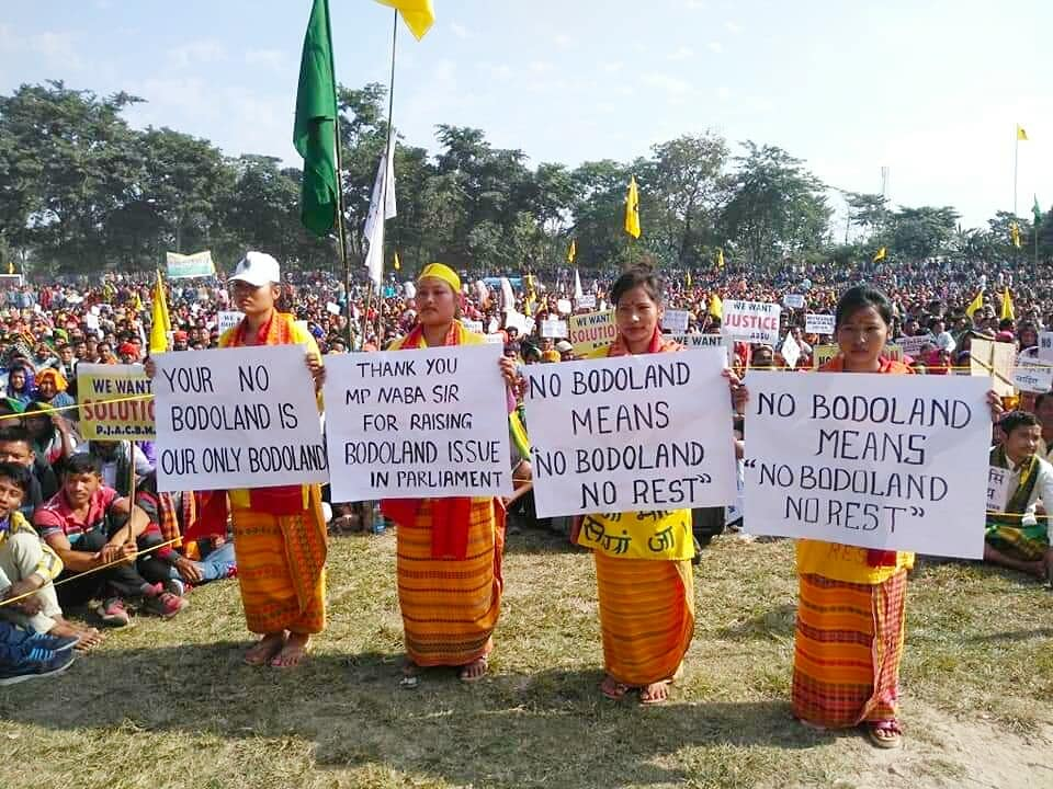 बड'लैन्ड दाबिनि जेंनाखौ लानानै बाक्सा जिल्लानि बर्मायाव सुबुं गौमा