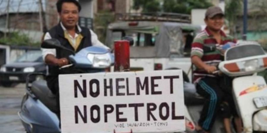 बंगाइगाव जिल्लायाव 'न हेलमेट न पेट्रल' आयेनआ फेलें जादों