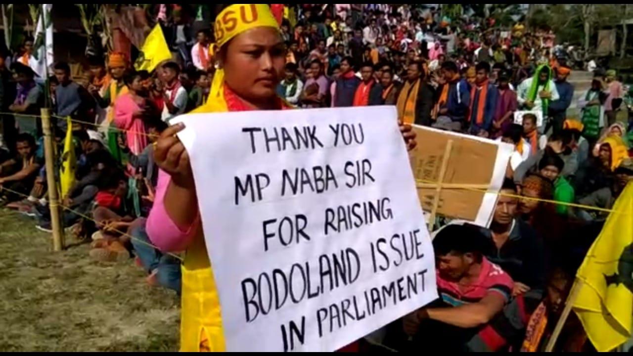 आलादा राज्यो बड'लैन्ड सोरजिनायनि दाबिखौ लानानै बर्मायाव सुबुं गौमा