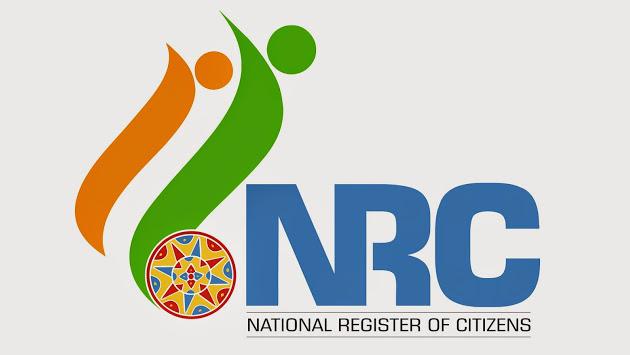 NRC आव अनलाइननि गेजेरजों मुंफोरखौ सुज्रायनानै लाफिननो थाखाय समखौ बारायनानै होबाय