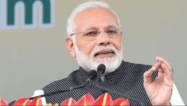 नोगोरारि बिल 2016 आ जौगादों: गाहाय मंत्री नारेन्ड्र मोडी