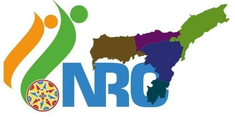 NRC आव मुं थिसनफिन्नाय आरो अजद होनाय हाबाफारिआ जोब्बाय