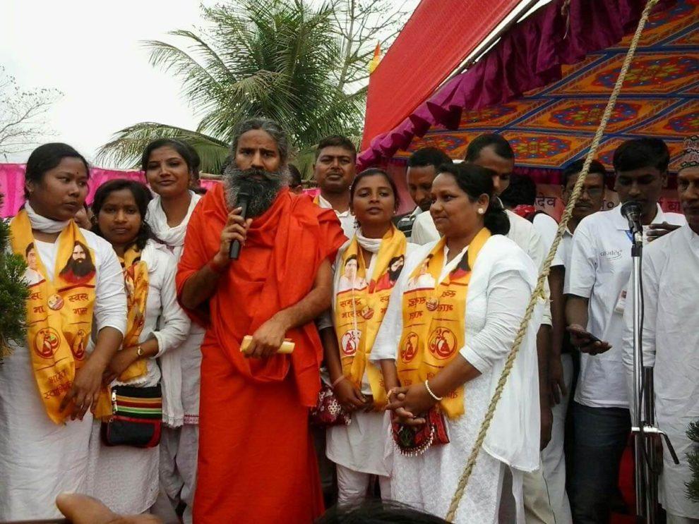 उदालगुरिआव स्वमि बाबा रामदेवआ योगा मिरु फसंनो अन्थाय खाम्फा गायसङो