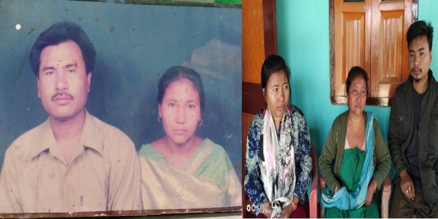 तामुलपुरनि मनेस्वर बसुमथारिआ जम्मु आरो कश्मीर आव बमा बेरफ्रुनाय जाथायजों मुंख्लं जायो