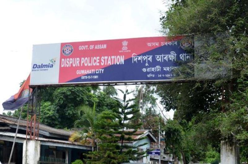 दिसपुर पुलिस थानायाव P&RD आरो DIPR बिफानखौ मोन्नै केस होनाय जाबाय