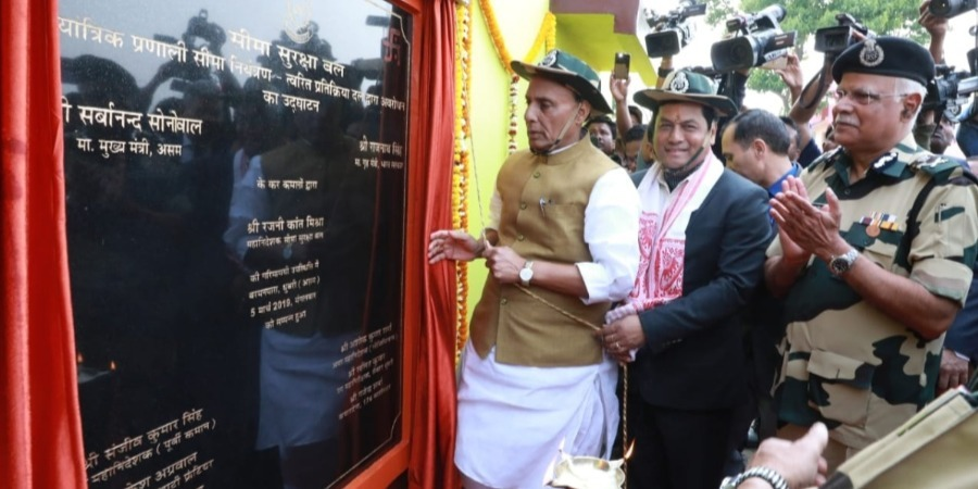 भारत-बांग्लादेस सिमायाव नखर मंत्री राजनात सिंह बिथांआ स्मार्ट फेंसिंग लुफुंनाय प्रजेकखौ जागायबाय