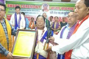ब्रजेन्द्र कुमार ब्रह्म