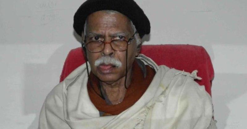 सानखान्थिगिरिभसिस्था नारायन सिं बिथांआ 74 बैसोआव गैला