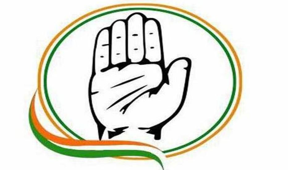 आसाम प्रदेश कंग्रेस कमिटिआ केब आरो गोदान महरनि एन आर सिखौ होबथानो साखा फारा